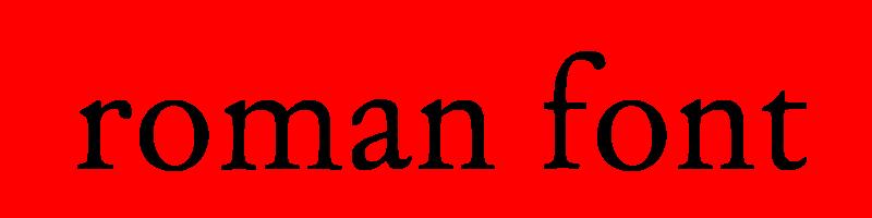 線上英文羅馬字型產生器,快速將英文字轉換成英文羅馬字型 ,系統支援WIN+MAC蘋果系統